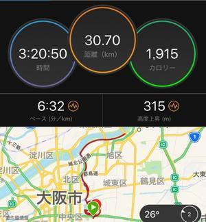 今シーズン初30k走 - My ブログ