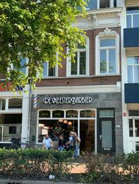 理髪料 - Nederlanden地位向上委員会
