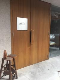 アルチナザル - ブツヨク日和-年収300万円で目指せ丁寧な暮らし