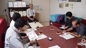 【ご報告】9月14日調理用トマトの日☆ - 野菜ソムリエコミュニティ 札幌