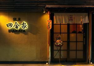 東京再発見(398-1) -