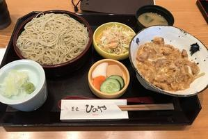 親子丼とお蕎麦のセット@ ひのや(橋本) - よく飲むオバチャン☆本日のメニュー