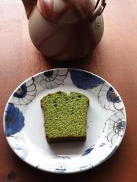 抹茶のパウンドケーキ & 和三盆のパウンドケーキ - Baking Daily@TM5