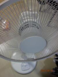 扇風機収納。 - AL6061