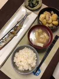サンマの塩焼き - 庶民のショボい食卓