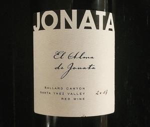 「Jonata El Desafio de Jonata」はご存知ですか? - 3Mレポート
