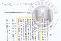 #7 父の短歌byマサコ - 海峡web版