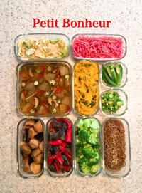秋に食する夏野菜の調理方法 - ミトンのマクロビキッチン