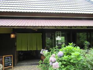 京都の美山で景色の良い古民家レストラン - 30代OL、外食歩き
