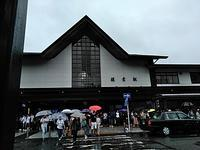 鶴岡八幡宮例大祭 - 私の息抜き(^o^)