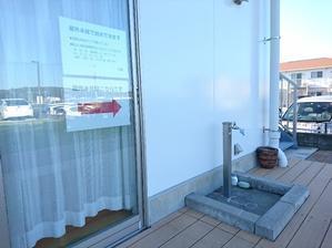 お知らせ|屋外水栓で給水ができます - たてやま整形外科クリニック リハスタッフブログ