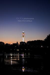 大阪の夕焼け - てくてくphotocame
