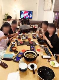 大人の女子会 at Cafe de Daishin - ホリー・ゴライトリーな日々