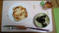 【ダイエット日誌 39日目】2019/9/17(火)・夕食「鶏むね肉の香草焼き」など - 生きるべきか死ぬべきか。