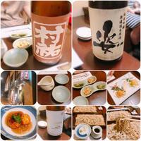 手打ちそば 舞扇 - 食べる喜び、飲む楽しみ。 ~seichan.blog~