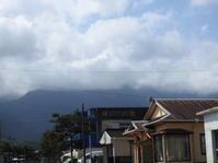 屋久島は今日も(どこかで)雨だった。 - 日常の領収書