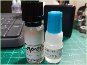 Capella  Silver Line Candied Watermelon(スイカメロンサイダー) - ぷぅ日記