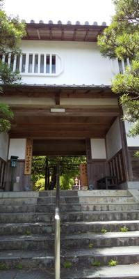 子安地蔵寺 - アラフォーからの妊活