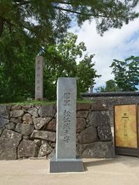 島根~鳥取~京都・車中泊の旅 その2 - 息子犬Adeleとの奮闘記