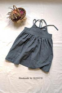 ブルーグリーンのバックリボンキャミワンピ - 子ども服と大人服 KONO'N