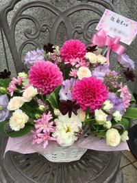 敬老の日のお祝いの花 - お花は幸せの贈りもの~Sweet Lees