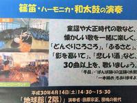 敬老の日 - 日本の心(団塊の世代)