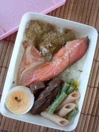 紅鮭弁当 - 東京ライフ