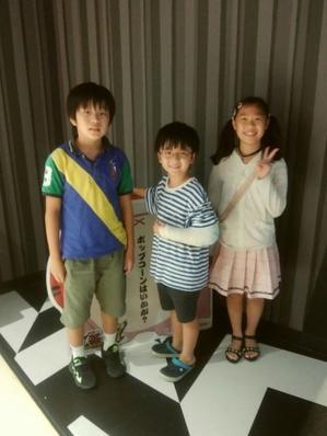 敬老の日!prince&princeちゃん&princess - Spring  Road ~Shadow Box Art~