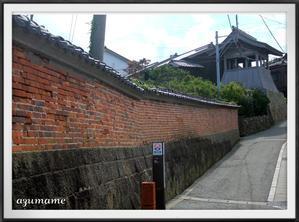 相川京町通り -