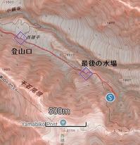 旧歩荷道から西穂高岳 - blog版 がおろ亭