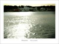 遠い昔の記憶 - Minnenfoto