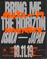 Bring Me the Horizon 大阪で一夜限りの単独公演決定 - 帰ってきた、モンクアル?
