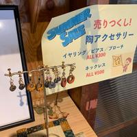 陶器市第1弾 - お茶畑の間から ~ Ke-yaki Pottery