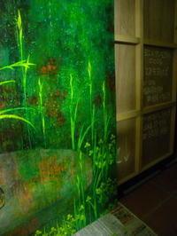 第73回 二紀展 出品作品(制作⑪・題名) - スズキヨシカズ幻燈画室