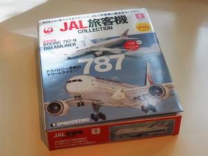 禁断のデアゴスティーニ「JAL旅客機コレクション」買ってしまいました! - 十勝・中札内村「森の中の日記」~cafe&宿カンタベリー~