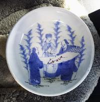文人文鉢 - やきもの 骨董 がらくた 用即美