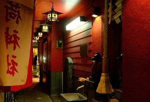 東京再発見(398-2) -