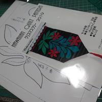 駄目ダメなプリンター - ほっと一息・・~Sakura's Hawaiian QuiltⅡ