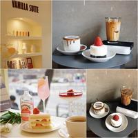 2019.3 ハイブリッドソウル旅vol.15 ~最後のカフェ巡り「Ruar Coffeebar」&「VANILLA SUITE」 - 晴れた朝には 改
