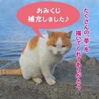 夢ノートに沢山の夢を描いてくれて☆キラキラしています☆ - Miemie  Art. ***ココロの景色***