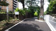 目黒元富士-代官山周辺の史跡と文化財⑪- - 東京徒士組の会
