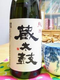 透き通った甘みがクセになる辛口酒!福島県・喜多の華酒造「辛口純米蔵太鼓」 - きき酒師みわ 気軽に楽しむ日本酒ライフ