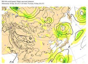 台風17号、土曜日の午後、沖縄最接近。 - 沖縄の風