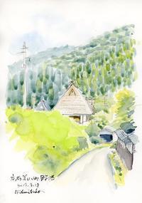 美山町野添の風景 - 風と雲