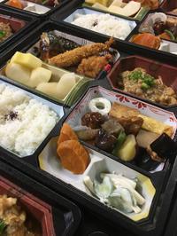 9月18日 1000円のお弁当 - あまから亭のお弁当