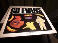 今晩のレコードGIL EVANS - ノスタルジックオーディオでいキノコれ!