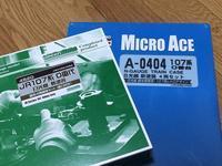 【在籍車両】JRーGM & マイクロ107系0番台日光線新塗装4両セット - げ~じN