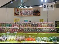京阪百貨店くずは店出店、最終日 - 【飴屋通信】 京都の飴工房「岩井製菓」のブログ