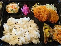 お弁当の日です9月17日(火) - すてっぷ by すてっぷ