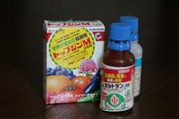 2019薬剤散布5回目*ちらほら咲いているバラ - my small garden~sugar plum~